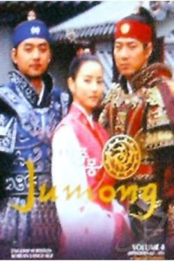 Jumong - Vol. 4 DVD Cover Art