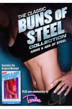 Arms & Abs of Steel DVD Cover Art