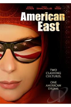 American East DVD Cover Art