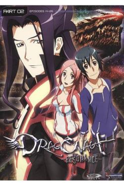 Dragonaut: The Resonance, Part 2 DVD Cover Art