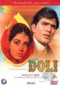 Doli DVD Cover Art