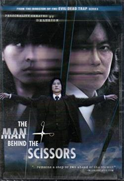 Man Behind the Scissors DVD Cover Art