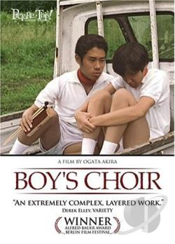 Boy's Choir DVD Cover Art