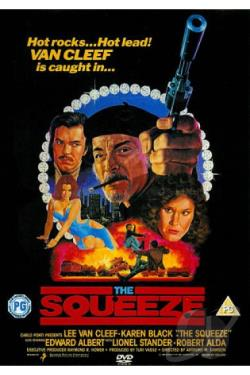 Squeeze DVD Cover Art