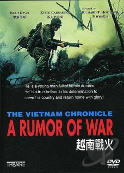 Vietnam Chronicle: A Rumor Of War (1980) DVD Cover Art