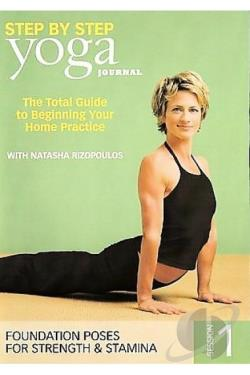 Yoga Journal's Yoga Step by Step - Session 1 DVD Cover Art