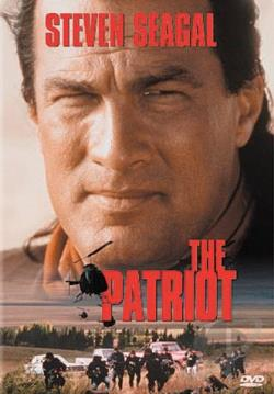 Patriot DVD Cover Art