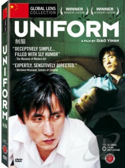 Uniform DVD Cover Art