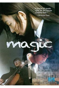 Magic DVD Cover Art