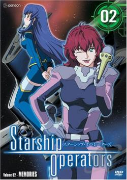 Starship Operators - Vol. 2: Memories DVD Cover Art