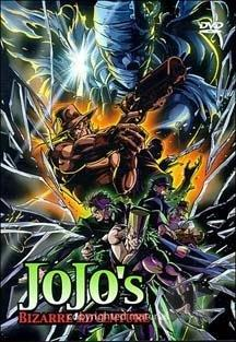 Jojo's Bizarre Adventure - Vol. 2 DVD Cover Art