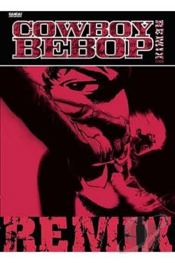 Cowboy Bebop - Remix: Complete Collection DVD Cover Art
