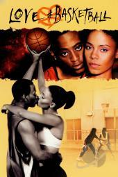 Love and Basketball DVD Cover Art