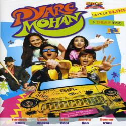 Pyare Mohan DVD Cover Art