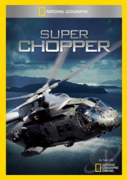 Super Chopper DVD Cover Art
