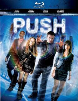 Push BRAY Cover Art