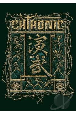 Chthonic: Ian Bu DVD Cover Art