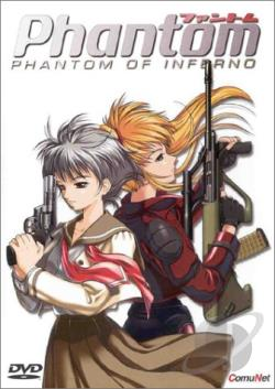 Phantom: Phantom Of Inferno DVD Cover Art