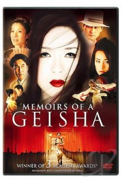 Memoirs of a Geisha DVD Cover Art