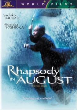 Rhapsody in August DVD Cover Art