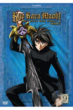 Kyo Kara Maoh! - God (?) Save Our King! - Season 2: Volume 9 DVD Cover Art