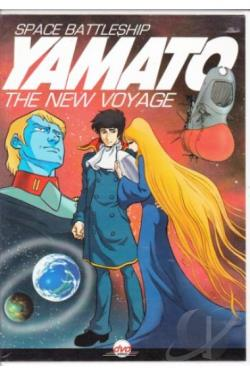 Space Battleship Yamato: The New Voyage DVD Cover Art