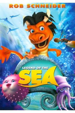 Legend of the Sea DVD Cover Art