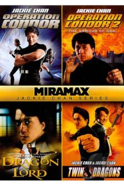 Miramax Jackie Chan Series DVD Cover Art