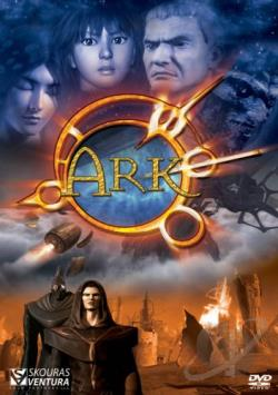 Ark DVD Cover Art
