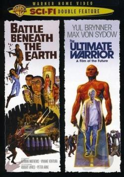 Battle Beneath the Earth/The Ultimate Warrior DVD Cover Art