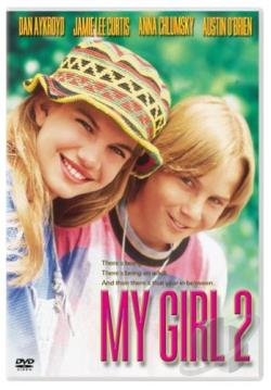 My Girl 2 DVD Cover Art