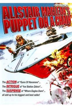 Puppet on a Chain DVD Cover Art
