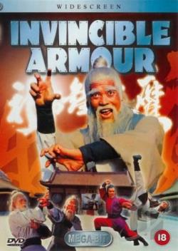 Invincible Armour DVD Cover Art