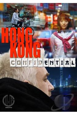 Hong Kong Confidential DVD Cover Art