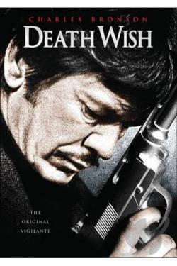 Death Wish DVD Cover Art