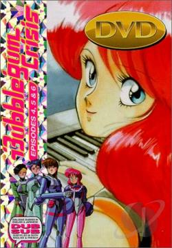 Bubblegum Crisis - Eps. 4-6 DVD Cover Art