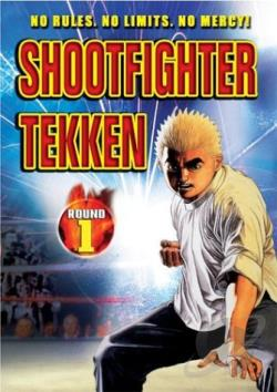 Shootfighter Tekken - Round 1 DVD Cover Art