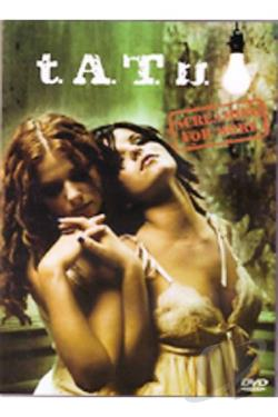 Tatu - Screaming for More DVD Cover Art