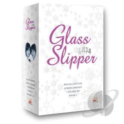 Glass Slipper - Vol. 1 DVD Cover Art