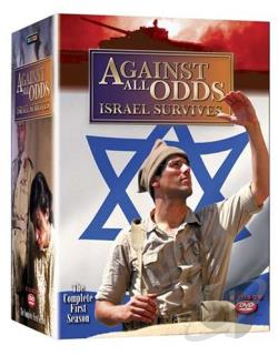 Against All Odds: Israel Survives - TV Series Collector's Edition DVD Cover Art