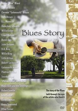 Blues Story DVD Cover Art