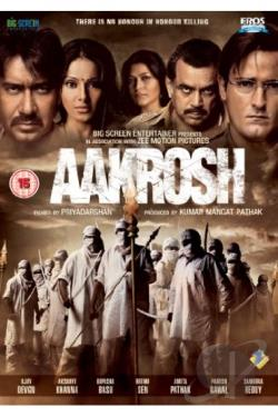 Aakrosh DVD Cover Art