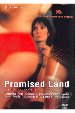 Promised Land DVD Cover Art