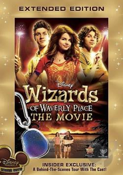 Wizards of Waverly Place: The Movie DVD Cover Art