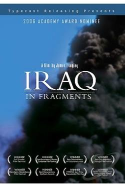 Iraq in Fragments DVD Cover Art