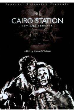Cairo Station DVD Cover Art