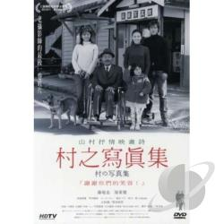 Tokyo Tower - Mom and Me and Sometimes Dad DVD Cover Art