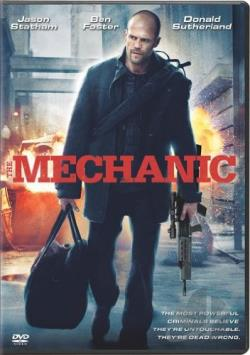 Mechanic DVD Cover Art