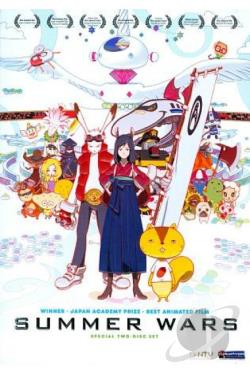 Summer Wars DVD Cover Art