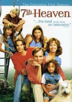 7th Heaven - The Complete First Season DVD Cover Art
